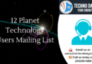What is 12 Planet Technology?